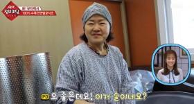 정인숙 식초보감 MBN 생생정보마당 TV-출연